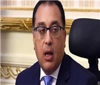 مصر تستضيف مقري المنظمة الأفريقية والمكتب الإقليمي للحلف التعاوني الدولي