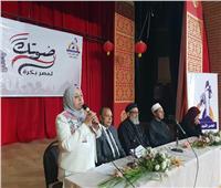 صور  ختام حملة «صوتك لمصر بكرة» في كفر الشيخ بمؤتمر حاشد