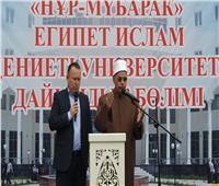 «المصرية للثقافة الإسلامية» تفتتح مركزا جديدا لتعليم اللغة العربية بكازخستان