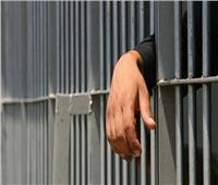 تجديد حبس مدرس إبتدائي بتهمة التحرش 15 يوما