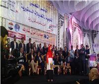 مؤتمر جماهيري لـ«مستقبل وطن» بدمياط لدعم التعديدلات الدستورية