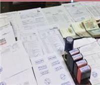 ضبط هارب من 65 سنة سجن بحوزته مستندات مزورة بالإسكندرية