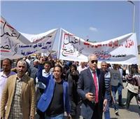 مسيرة للعاملين بأخبار اليوم لدعم المشاركة باستفتاء التعديلات الدستورية
