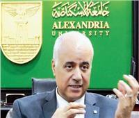 جامعة الإسكندرية تدعو للمشاركة في الاستفتاء على التعديلات الدستورية