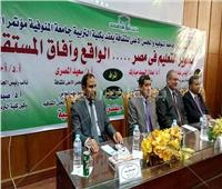إطلاق عدد من التوصيات التربوية الهامة في ختام مؤتمر التعليم في مصر