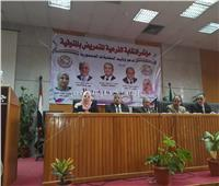 نقابة التمريض بالمنوفية تعقد مؤتمرًا لدعم التعديلات الدستورية