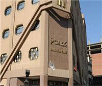 رئيس بنك القاهرة: ننتظر موافقة المركزي للاستحواذ على مصرف كمبالا بأوغندا