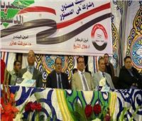 حزب الحرية المصري: تخصيص غرفة عمليات لمتابعة الاستفتاء