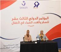 الجمعية المصرية للسكر تعقد مؤتمرها الدولي الـ13 من أجل الأطفال
