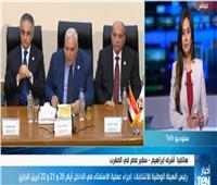 فيديو.. سفير مصر في المغرب: جاهزون للاستفتاء