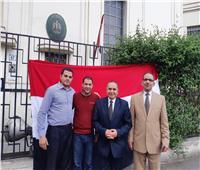 بالصور| بدء التصويت في السفارة المصرية برومانيا