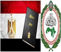 البرلمان العربي يعلق على الاستفتاء بالـ«التعديلات الدستورية»