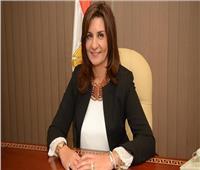وزيرة الهجرة تدلي بصوتها في استفتاء التعديلات الدستورية بالرحاب