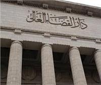 السبت.. أولى جلسات محاكمة مدير إدارة التنظيم بحي السلام بتهمة الرشوة