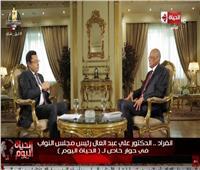 «عبدالعال»: السيسي لم يطلب التعديلات الدستورية ولم يتدخل من قريب أو بعيد