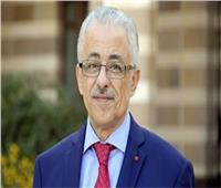 وزير التعليم يدلي بصوته في الاستفتاء بالمنيرة