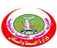 «صحة المنوفية»: طوارئ بالمستشفيات والمراكز الصحية استعدادا للاستفتاء