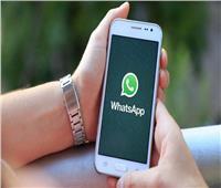 تطبيق الواتس آب يختبر حرمان المستخدمين من «التقاط صورة لمحادثاتهم»