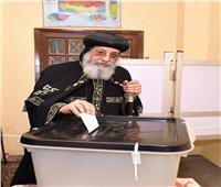 شاهد  البابا تواضروس يدلي بصوته في التعديلات الدستورية