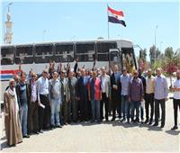 نصف يوم عمل للعاملين بجامعة المنيا للإدلاء بأصواتهم في تعديلات الدستور