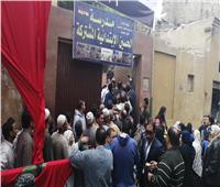 صور  مظاهرة أمام إحدى مدارس الجمالية تأييدا للمشاركة في التعديلات الدستورية