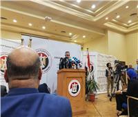 التعديلات الدستورية 2019| بدء المؤتمر الصحفي للهيئة الوطنية للانتخابات