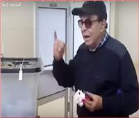 فيديو| الفنان سمير صبري يدلي بصوته في الاستفتاء