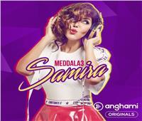 سميرة سعيد تصل المغرب من أجل جولتها الغنائية