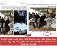 صور| حقيقة توزيع «كراتين تحيا مصر» في الاستفتاء تفضح كذب الإخوان