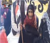 شاهد| مصرية تبلغ من العمر 125 عاما تدلي بصوتها في مطروح