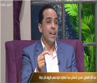 فيديو| فقيه دستوري: مصر تأخرت في تعديل دستورها خاصة بعد وضع ملاحظات عليه منذ 2014