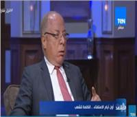 فيديو| «النمنم»: الاستفتاء على التعديلات الدستورية يقضي على خطة تنظيم الإخوان