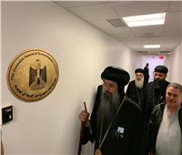 صور| بطريريك الكنيسة المصرية بنيوجيرسي يشارك في الاستفتاء