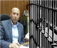 اليوم..محاكمة محافظ المنوفية الأسبق بتهمة الكسب غير مشروع