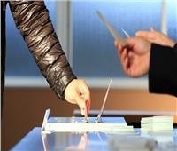 بدء التصويت في الانتخابات الرئاسية بمقدونيا الشمالية