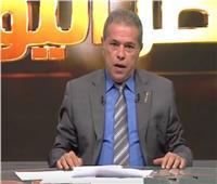 التعديلات الدستورية 2019| توفيق عكاشة يدعو للاستفتاء لهذه الأسباب
