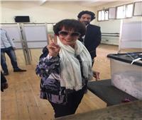التعديلات الدستورية 2019  سميرة أحمد: المشاركة في الاستفتاء واجب وطني