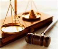 إحالة 29 مسئولاً بـ«الإصلاح الزراعي» للمحاكمة