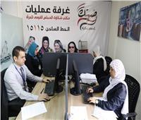 عمليات «القومي للمرأة»: 103 شكاوى واستفسارات في اليوم الأول للاستفتاء