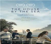 اليوم  عرض الفيلم الفرنسي The House by the Sea في درب 1718