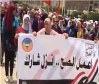 مسيرة طلابية بطنطا لدعم التعديلات الدستورية 2019
