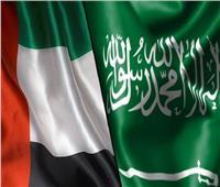 السعودية والإمارات تقدمان حزمة مساعدات بقيمة ٣ مليارات دولار للسودان