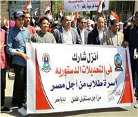 التعديلات الدستورية 2019| «طلاب من أجل مصر» تنظم مسيرة داعمة للاستفتاء في الغردقة