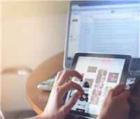 خطوات بسيطة لحماية خصوصيتك على الإنترنت