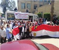 فيديو وصور| بلافتات «قوتنا في دستورنا».. طلاب «علوم القاهرة» يشاركون في الاستفتاء