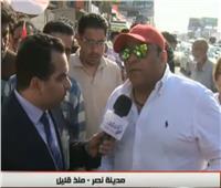 محمد فؤاد: الشباب المصري أجدع شباب في الكون