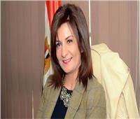 وزيرة الهجرة: لا ضحايا مصريين بالحادث الإرهابي في سيريلانكا