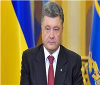 رئيس أوكرانيا يقر بهزيمته في انتخابات الرئاسة