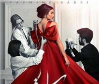 ناقدة فنية تتحدث عن «سرقة أفيشات مسلسل ياسمين صبري»