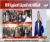 بالفيديو  أحمد موسي يناشد الوطنية للانتخابات بتوفير لجان للعاملين بالقرية الذكية